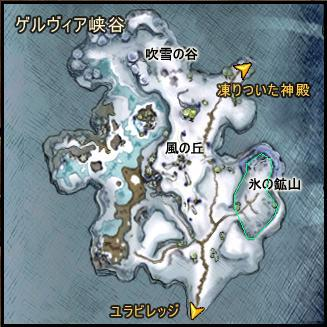 221115アイス1狩場
