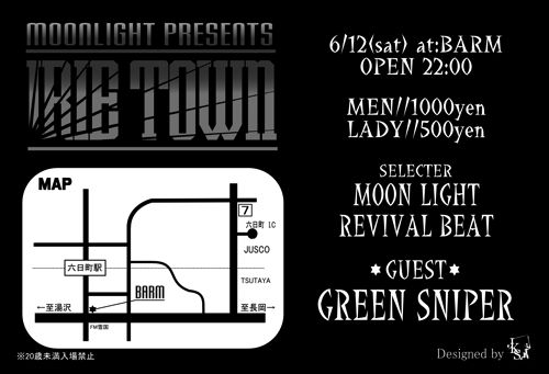 irie town back(変換後)