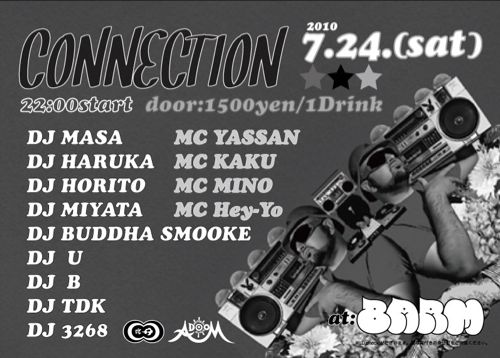 7connectionback(変換後)