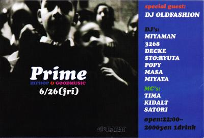 PRIME+IMG_0001_convert_20100416201634.jpg