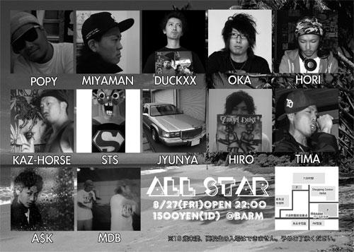 allstar1backgray.jpg