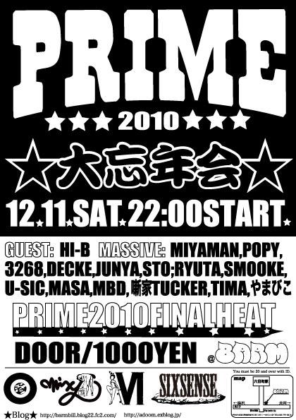 prime12bmas.jpg