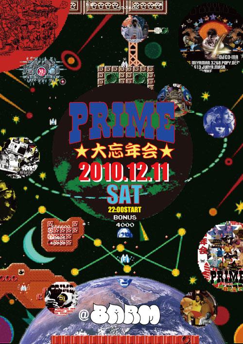 prime12fmas.jpg