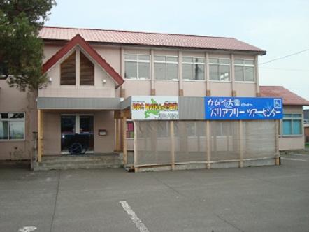 カムイ大雪バリフリーツアーセンター