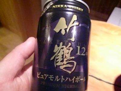 竹鶴12年ピュアモルトウイスキー