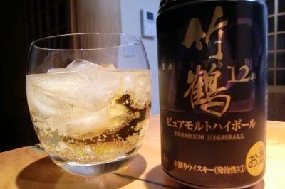 竹鶴12年ピュアモルトハイボール
