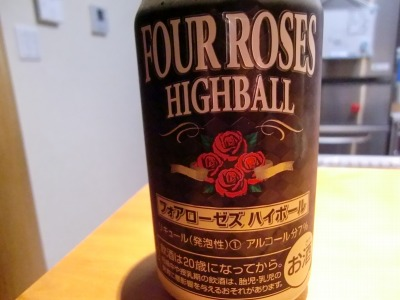 FOUR ROSES HIGHBALL