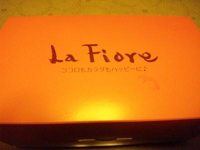 ランチボックス Bakery La Fiore