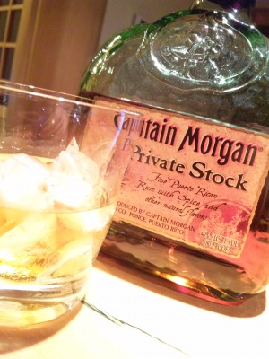 キャプテンモルガンプライベートストック ラム酒