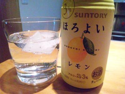 サントリー ほろよい レモン