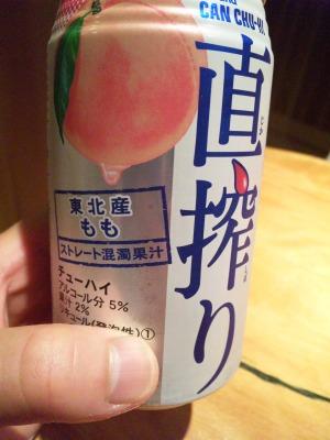 缶チューハイ 直搾り 桃