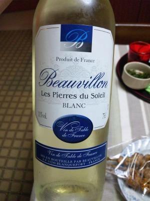 白ワイン ボービヨン ミディアム スウィート