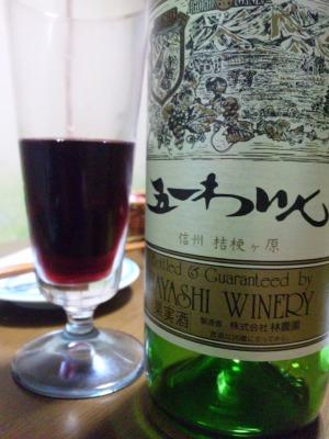 五一ワイン