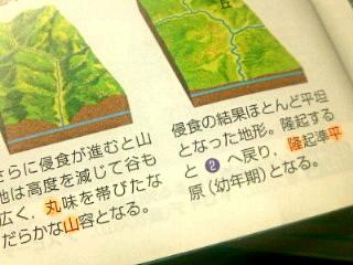 moblog_2fa2aca6.jpg