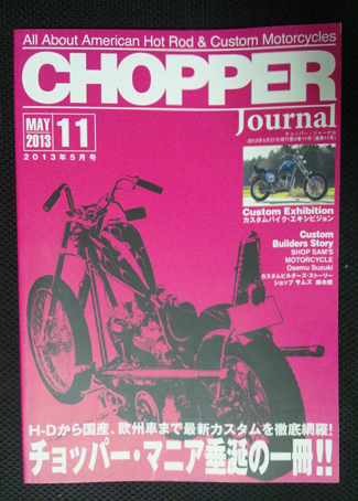 chopperj11