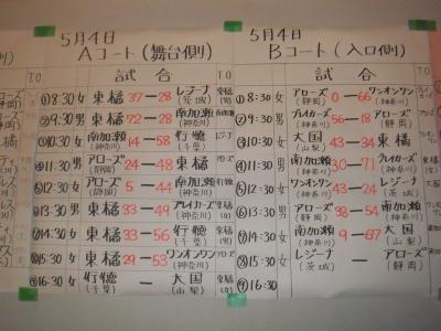 DSCF0183_convert_20100505084017.jpg