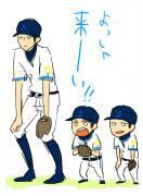 横浜内野手