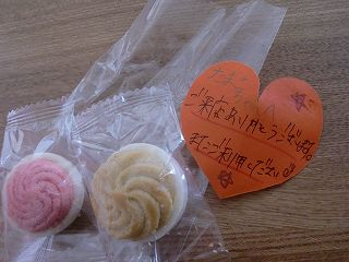 White Day Sweets