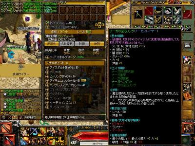 RedStone 09.12.17-3
