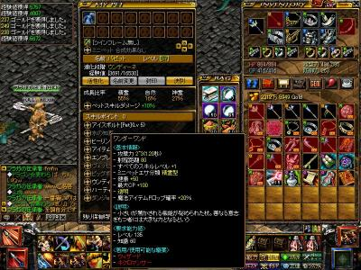 RedStone 10.01.22