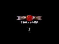 MQ3突入><