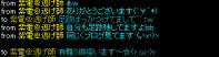 紫電@逃げ師さん^^リンク有難う☆