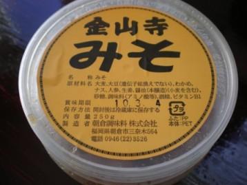 kinzanji1.jpg