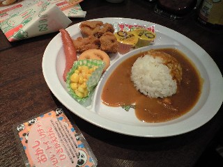 cocoichi_1.jpg