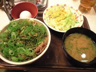 sukiya_2.jpg