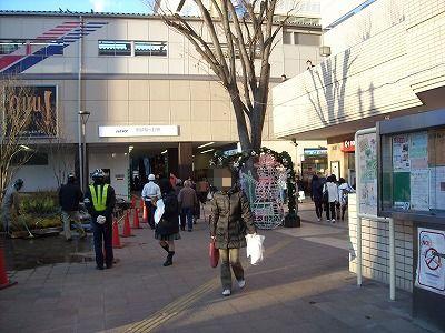 聖蹟桜ヶ丘・さかハリ1
