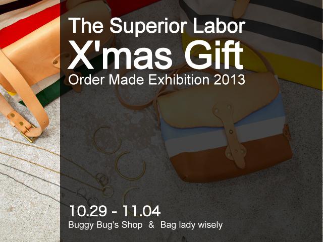 the superior labor bag-1