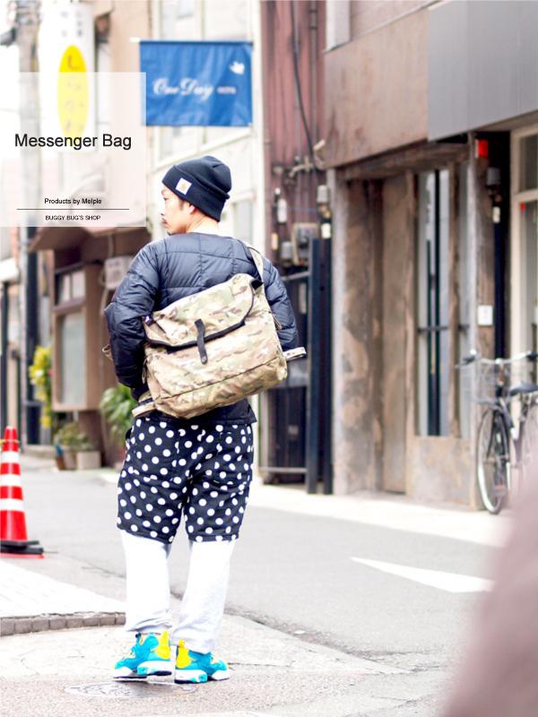 melple-messengerbag-01