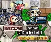 beabar2.jpg