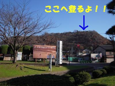 2010-1121-osiroyama.jpg
