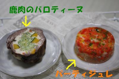 2010-1202-foods01.jpg
