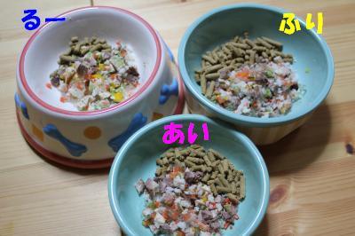2010-1202-foods02.jpg