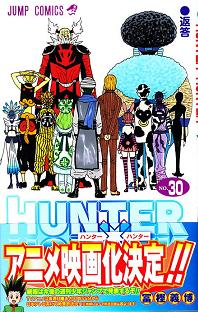 hunter120403