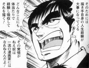 manga091129-