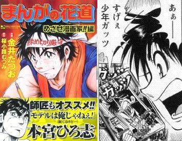 manga091129