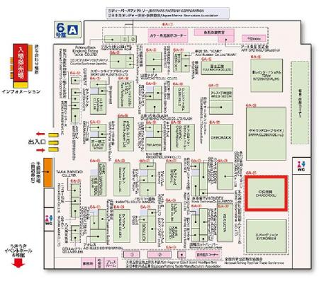 Fショー2013大阪場所_convert_20130124094430