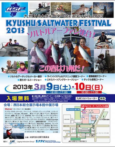 KSF_convert_20130223094325