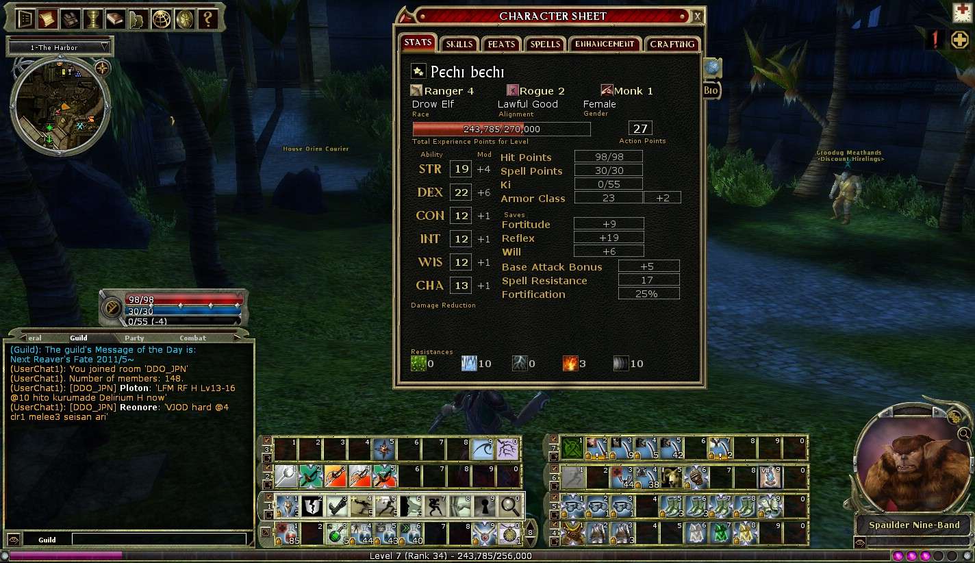 ScreenShot00034.jpg