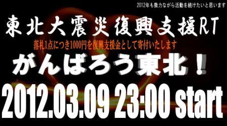 201203093_convert_20120306125524.jpg