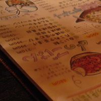 沖縄料理やさん