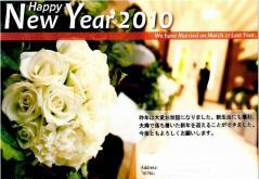 2010年賀状01