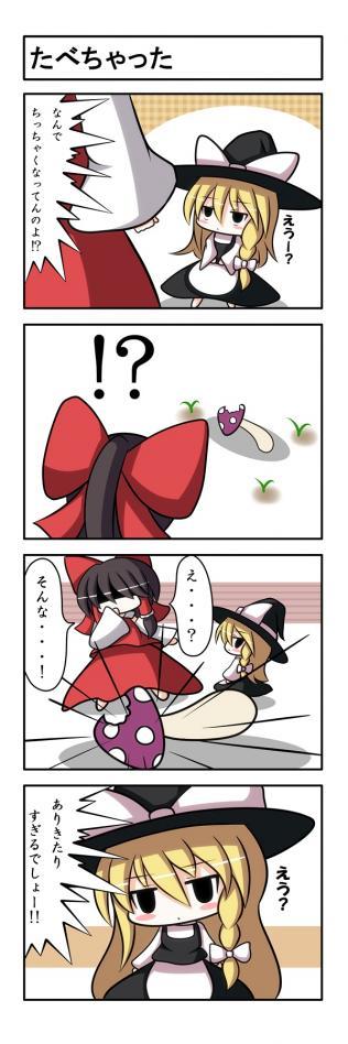 ミニまりっ!2