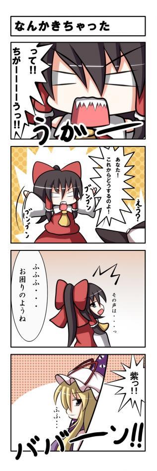 ミニまりっ!6_R
