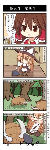 ミニまりっ!38_R2