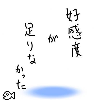てんこ18(5)_R3