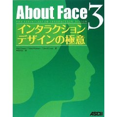 AboutFace3_.jpg